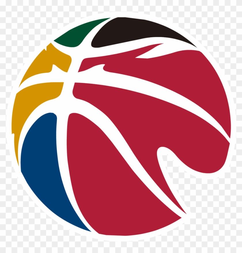 Cba Logo - Cool Basketball League Logos, HD Png Download