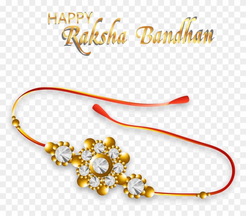 Download Zip File - Happy Rakhi Raksha Bandhan Background Hd, HD Png