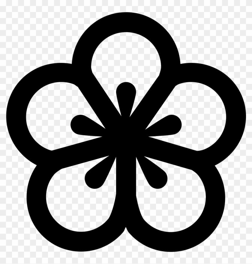 Resume Icon Png Resume Icon Png White Resume Flat Icon Flower