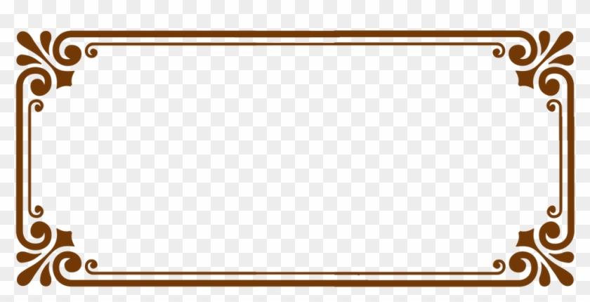 Download Gambar Bingkai Kaligrafi | Hidup Harus Bermakna