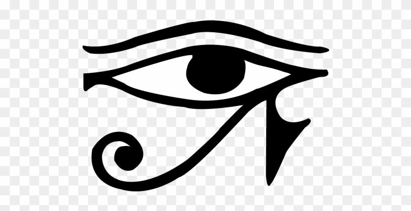 Eye Of Horus - Eye Of Horus Clipart, HD Png Download