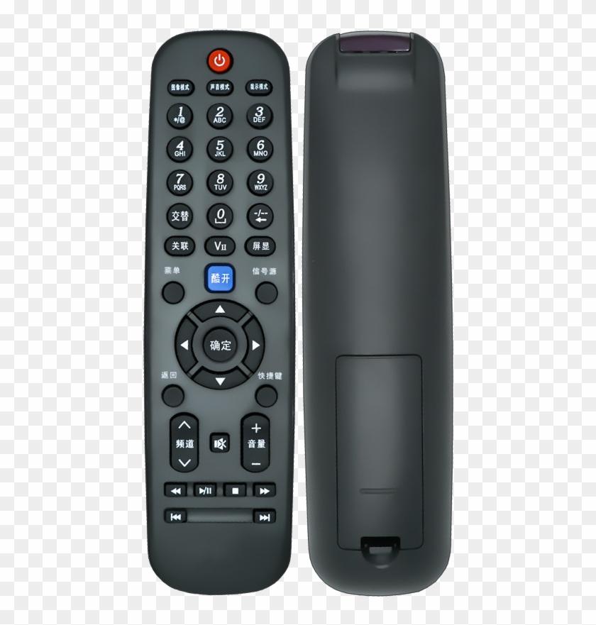 cool-tv.net download