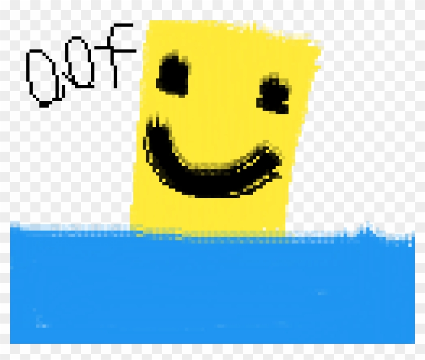 Oof Smiley Hd Png Download 1125x900 1433088 Pngfind