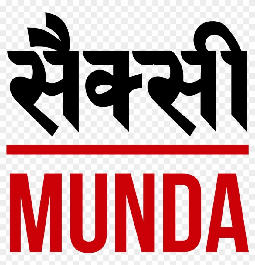 Attitude Status, Attitude Quotes, Desi Quotes, Hindi - Oval