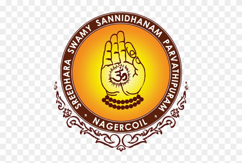 Sreedhara Swami Sannidhanam Seal Of The President Of The United