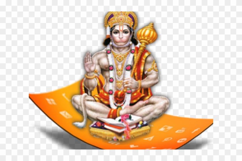 Hanuman Ji Png Hd Transparent Png 640x480 1460068 Pngfind