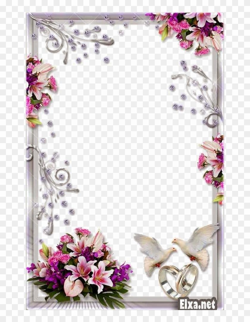 Wedding Frame Png Transparent Background - Wedding Frame