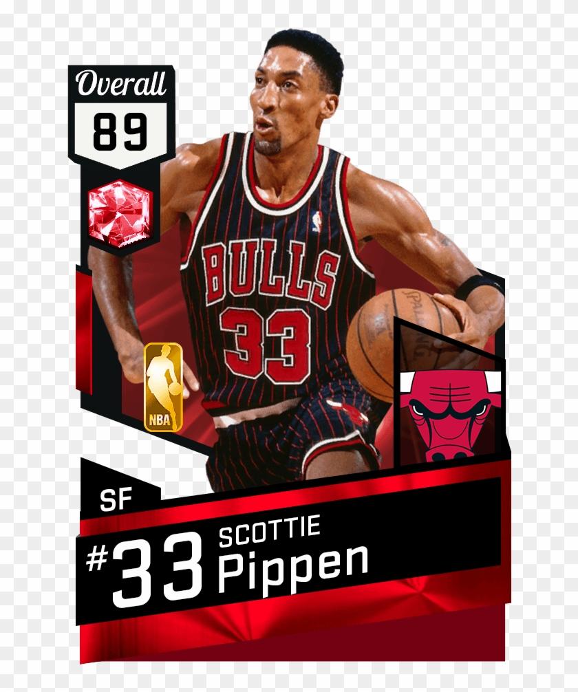 the best attitude db143 3223b Champion Chicago Bulls Jersey Michael Jordan , Png - Nba ...