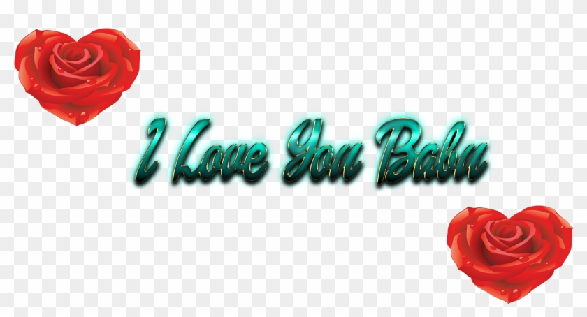 Babu I Love U Name Wallpaper - Love