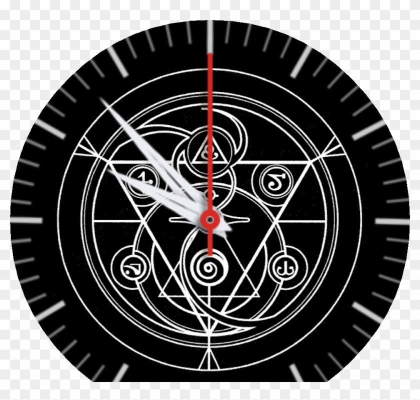Fullmetal Alchemist Transmutation Array Watch Face, HD Png