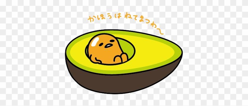 9101194 Gudetama With Avocado Hd Png Download