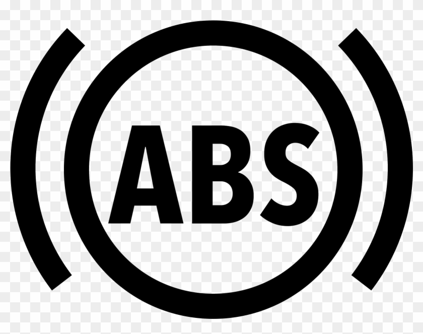 Abs Light - Abs Icon, HD Png Download - 1600x1600(#1755039
