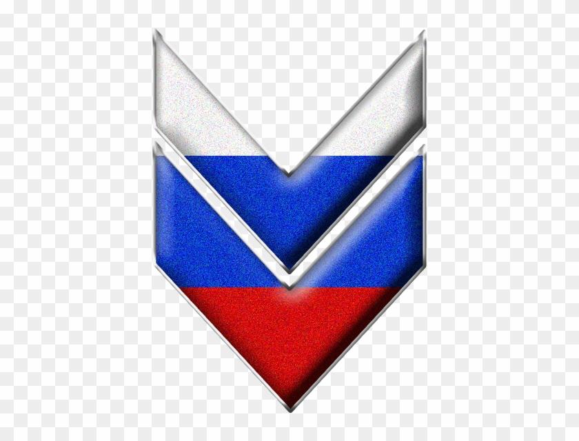 Double Arrow Tricolor Down Emblem Hd Png Download