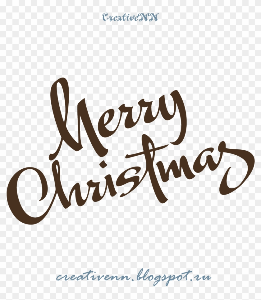 Merry Christmas Word Art Png.Merry Christmas Merry Christmas Word Art Png Nicepng Merry