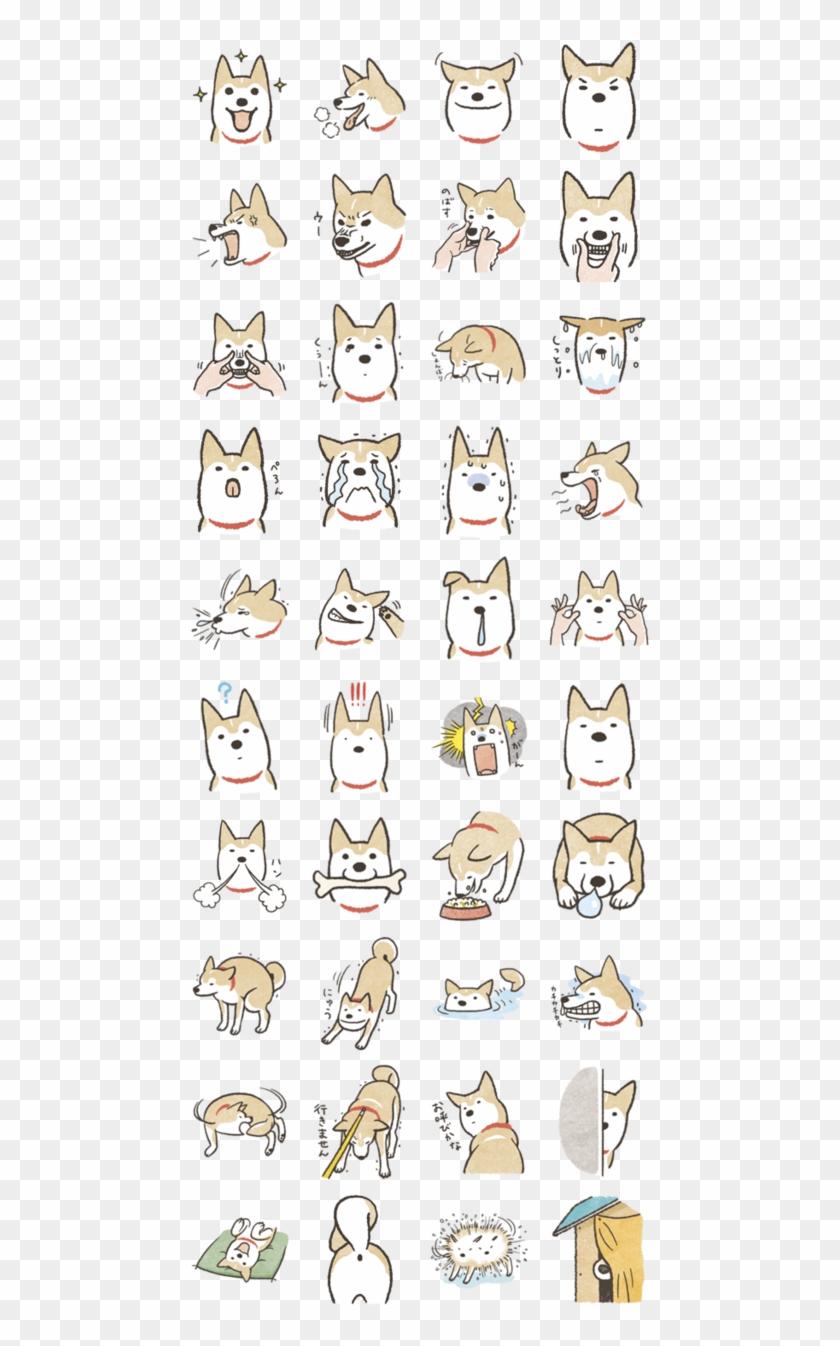 Dog Shiba Inu And Cute Image Shiba Inu Funny Drawing Hd Png Download 480x1280 194080 Pngfind