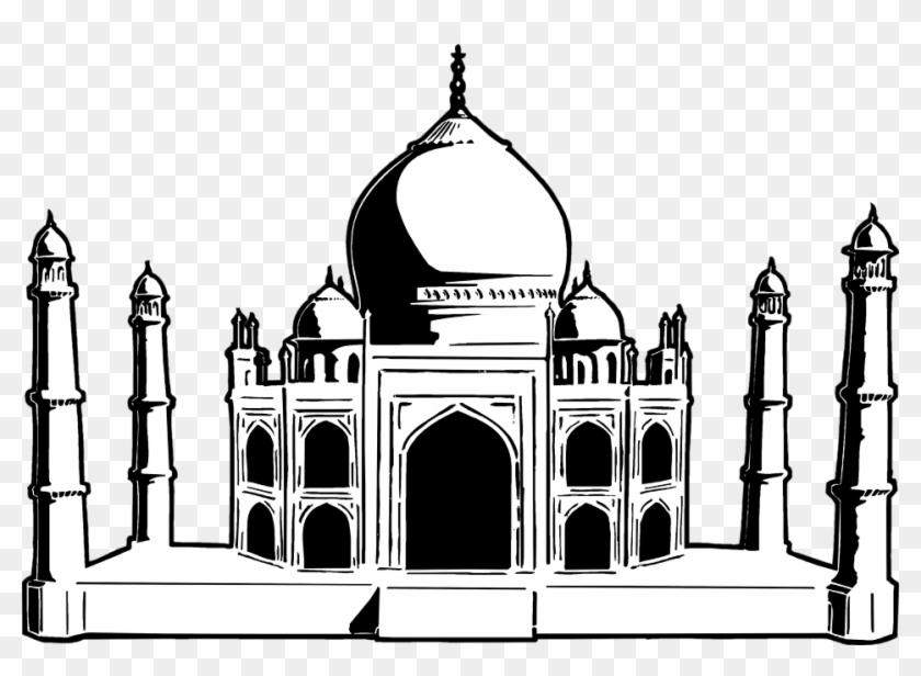 Taj Mahal Taj Mahal Clip Art Png Transparent Png 958x657