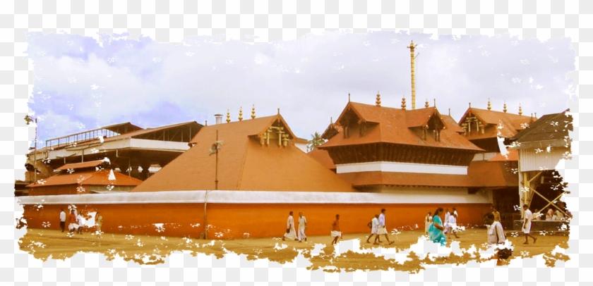 Guruvayur Temple - Hindu Temple, HD Png Download - 1021x446