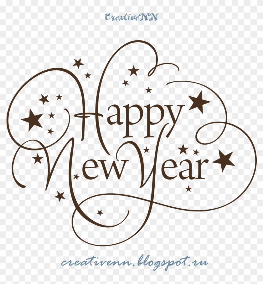 Merry Christmas Word Art Png.Merry Christmas Word Art Label Happy New Year Hd Png