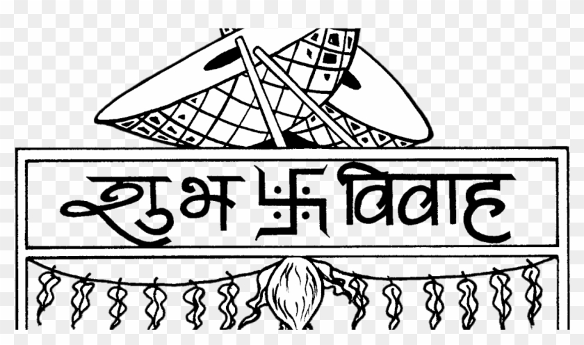 Hindu Marriage Symbols , Png Download, Transparent Png