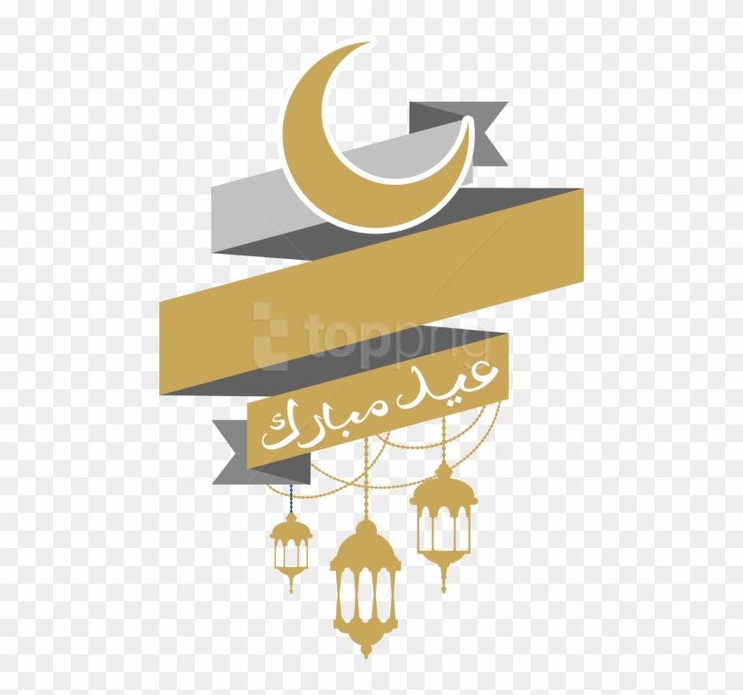 Free Png Download Eid Mubarak Png Images Background Islam Vector Png Transparent Png 480x706 2195777 Pngfind