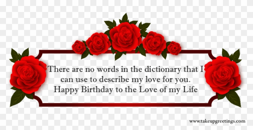 Birthday Messages For Boyfriend - Good Morning Shubh