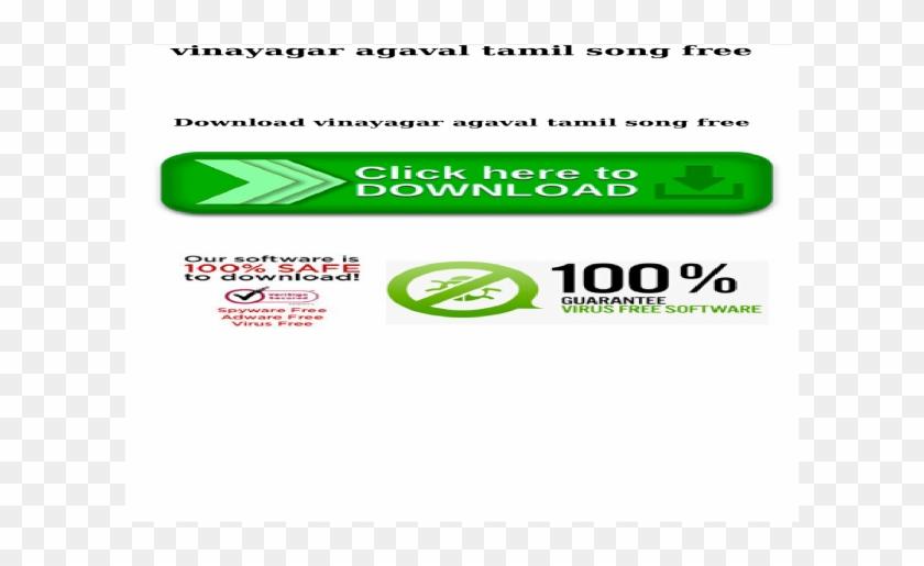 Tamil ganesh font free download