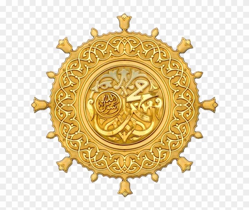 Boy Scout Prophet Council Icon W Prophet Muhammad Logo Png Transparent Png 727x739 2418378 Pngfind