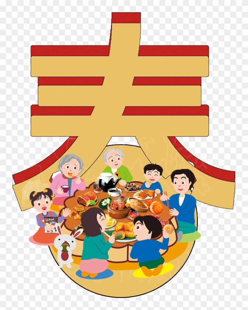 Spring Festival Spring Word Artistic Word Family Cartoon Family Pic Png Transparent Png 757x970 2460704 Pngfind