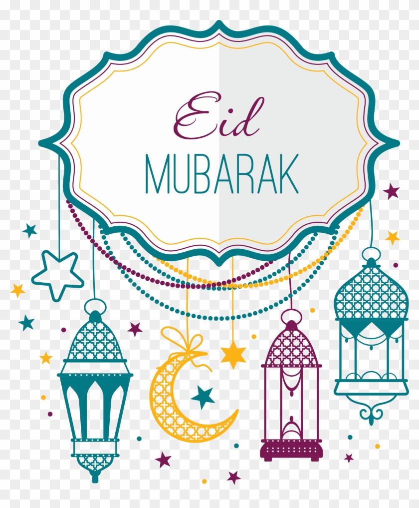 Ramadhan Ramadan Kareem Mubarak Freetoedit - Ramadan Pic Png Transparent  Clipart (#1540898) - PinClipart