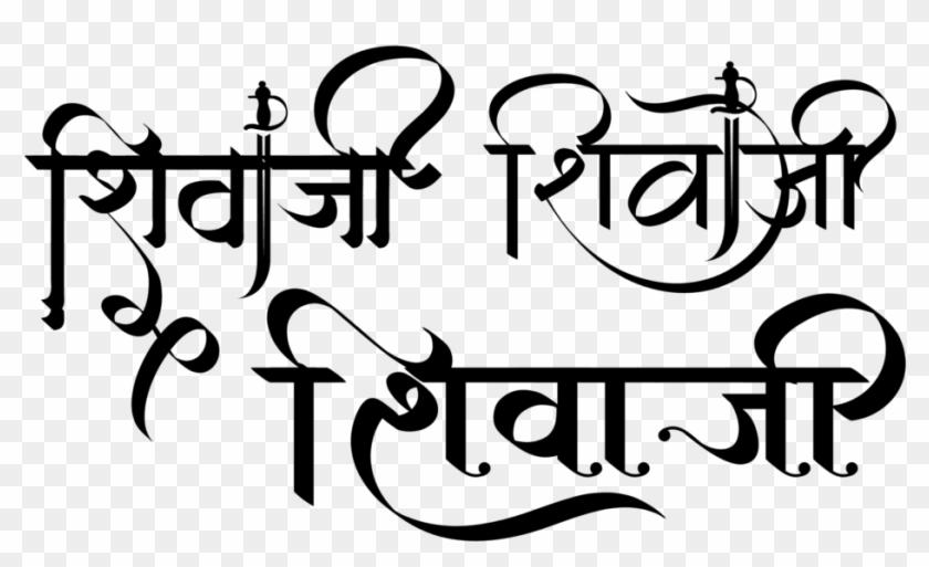 hindi fonts download all