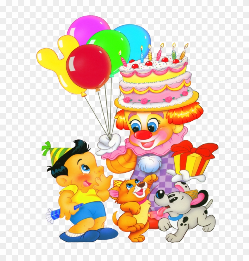 Birthday Wishes In Telugu Clipart Happy Birthday Songs Happy