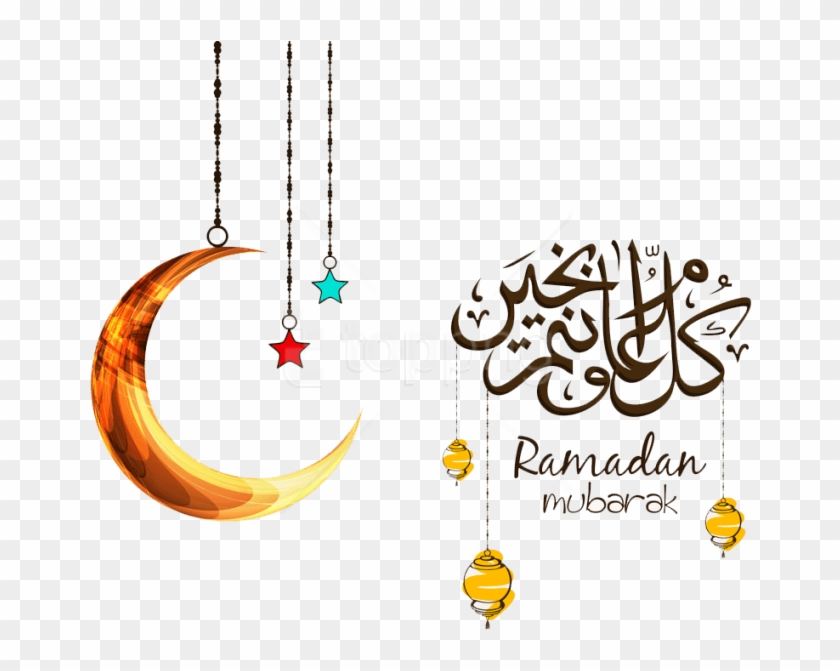 Moon ramadan. Free png images transparent