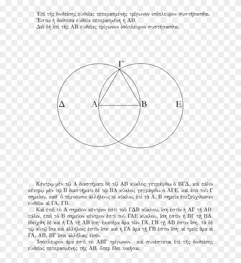 Euclidean Geometry - Euclid Geometry, HD Png Download
