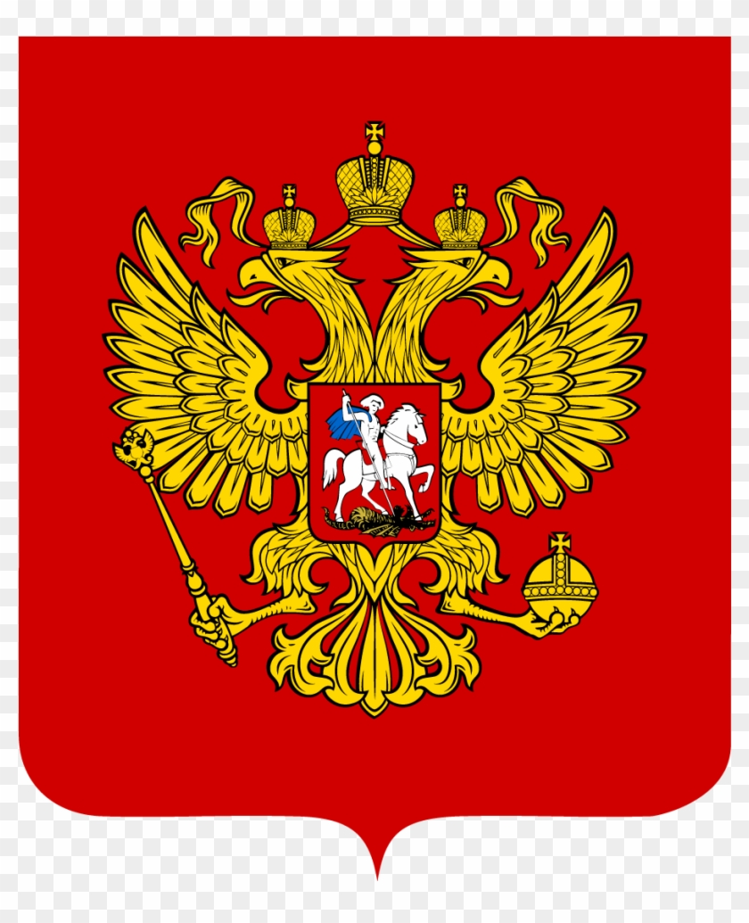 National Coat Of Arms - National Emblem Of Russia, HD Png Download