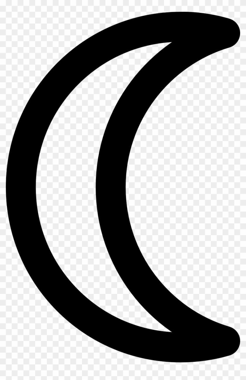 Moon Crescent Night Islamic Png Image - Moon Symbol Clipart