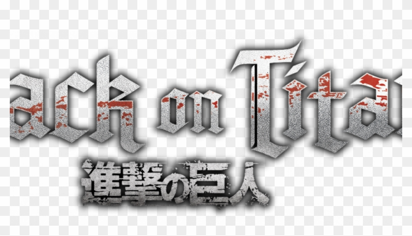 Attack On Titan Logo Png Transparent Png 1201x631 3232207 Pngfind