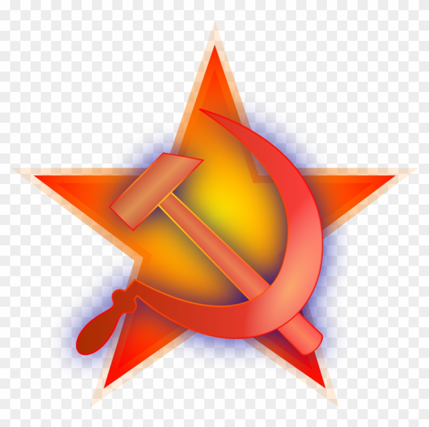 Hammer And Sickle On A Red Star - Hammer And Sickle, HD Png