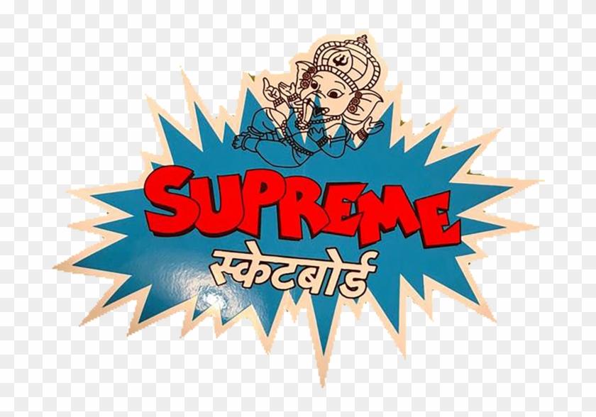 5e3055c3f3ea Supreme Ganesha Sticker - Supreme Ganesha Tee White, HD Png Download ...