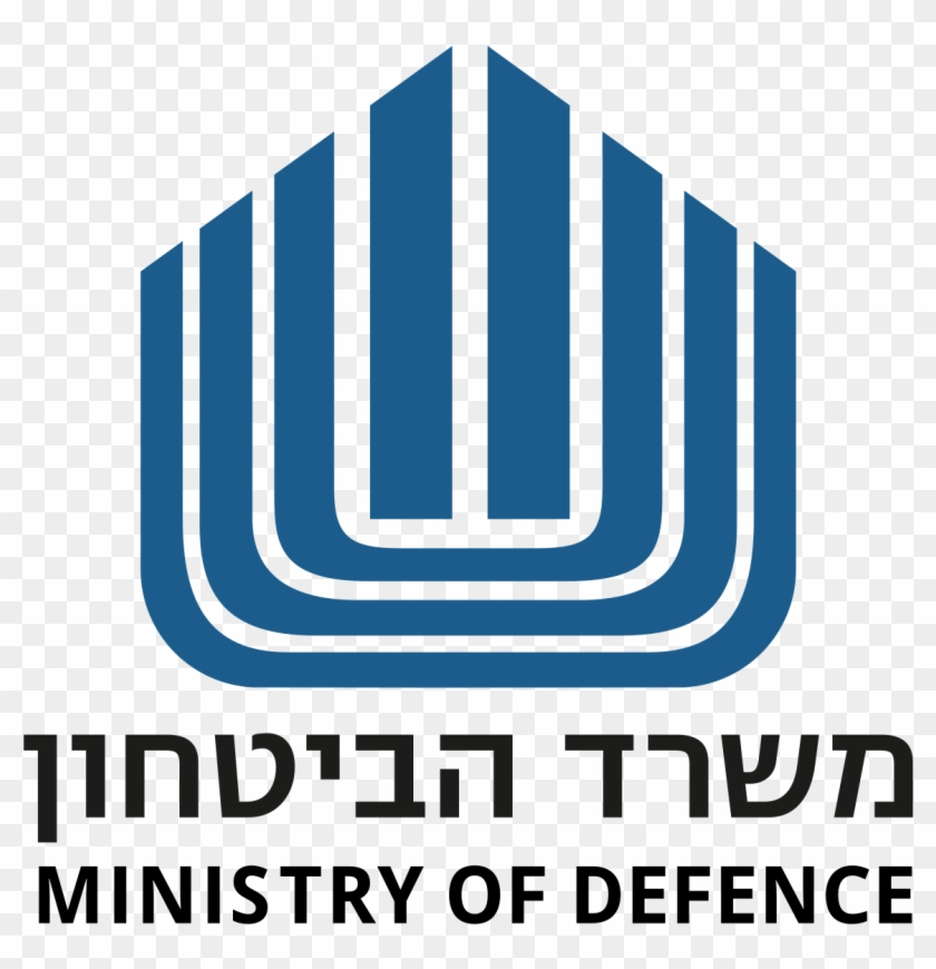Ministry Of Defence Israel Logo, HD Png Download - 1200x1185