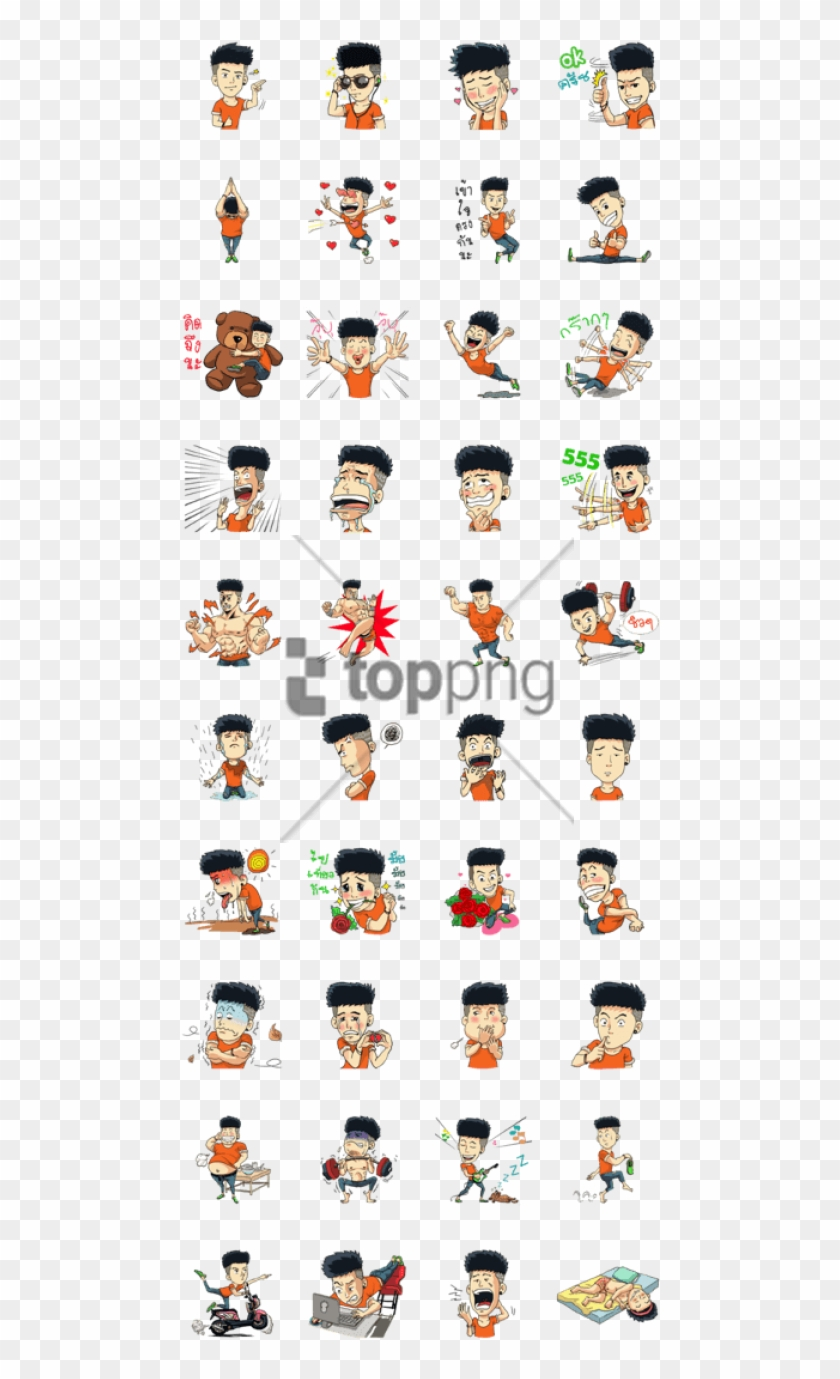 Free Png Stickers De Amor Kawaii Png Image With Transparent