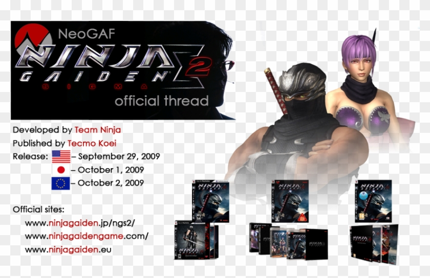Ninja Gaiden 2 Official Thread Ninja Gaiden Sigma 2 Hd Png