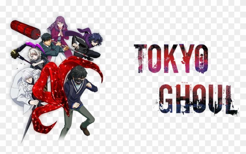 tokyo ghoul image tokyo ghoul hd png download 1000x562 3906302 pngfind tokyo ghoul image tokyo ghoul hd png