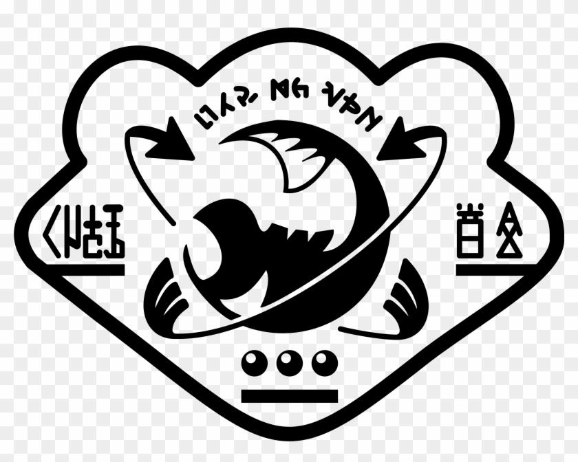 Fan Art Update Splatoon Splatoon 2 Salmon Run Logo Hd
