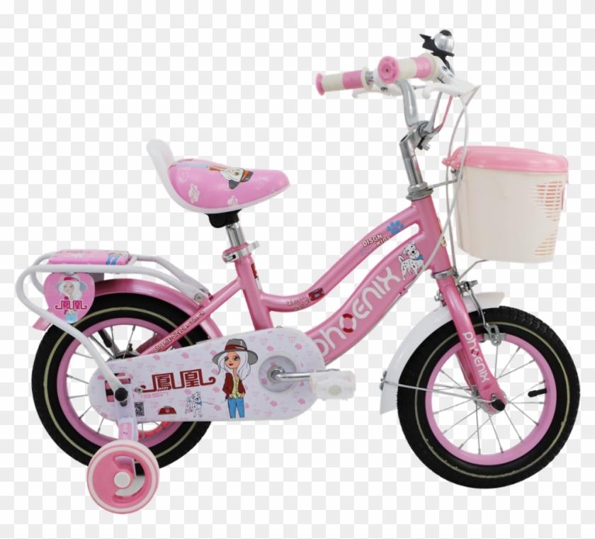 Phoenix Children Bike 16 Inch Kid Bike With Plastic - Bmx