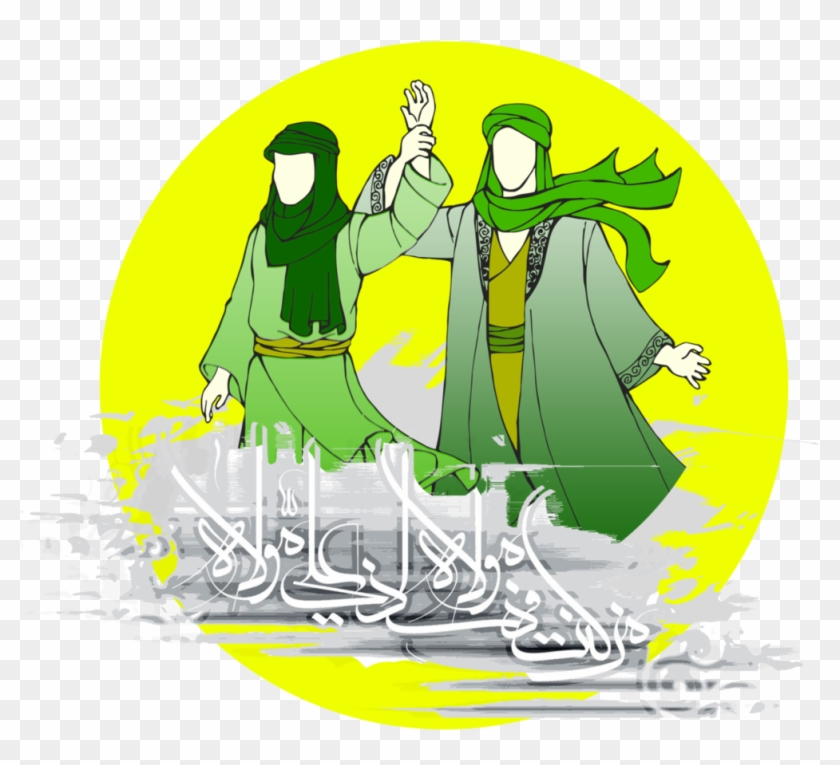 Specials- Shia Islam - Shia Islamic, HD Png Download