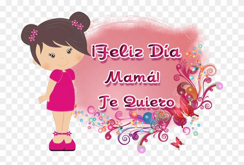 Feliz Día Mamá Imagenes Del Dia De La Madre Png Transparent Png 696x491 4528737 Pngfind