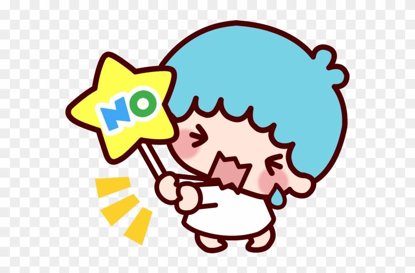 Sanrio, Sticker, My Melody, Human Behavior, Area Png