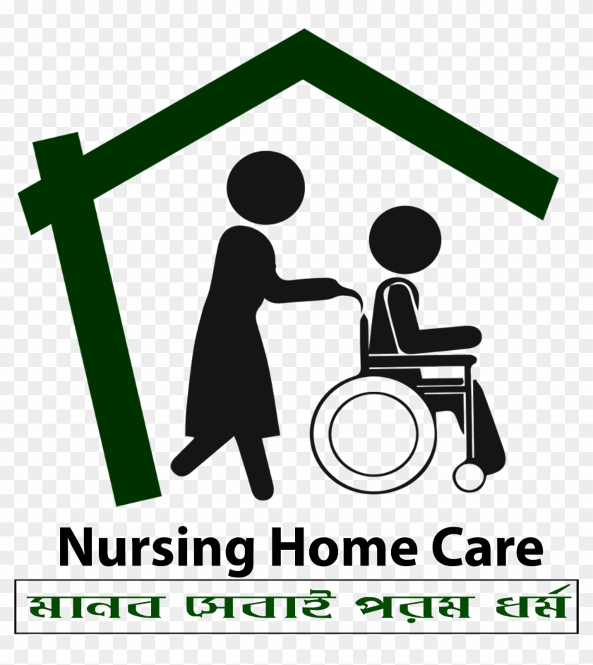 Nursing Home Care Logo Nursing Home Hd Png Download 3016x3016 4818709 Pngfind