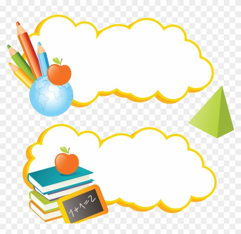 Clipart Border School Supply Bordure De Page Ecole Hd Png Download 1024x946 4822034 Pngfind