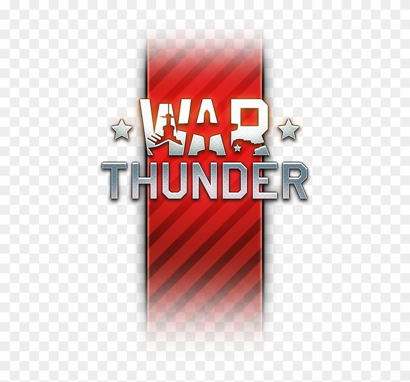 вар тандер логотип